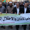 UNRWA workers' union suspends strikes for 10 days