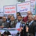 Photos..National forces hold sit-in in solidarity with Palestinian refugees in Lebanon