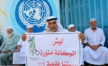 Palestinian Refugees Close  UNRWA Headquarter  in Gaza to protest outage