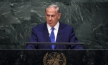 Netanyahu's UN speech is replete with oblivion