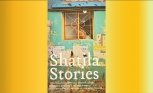 BOOK REVIEW: Nine Palestinian refugees tell Shatila's stories in this innovative book