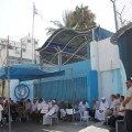 Photos..Palestinian Refugees in GAZA  call on UNRWA to end power crisis