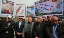 Photos..Palestinians commemorate Land Day in Gaza