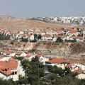 Israel advances 3,600 new settlement units deep in West Bank
