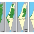 Resolution of the partition of Palestine 181