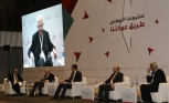 Palestinians abroad to facilitate distance work for Palestine refugees