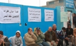 Protesting activists close UNRWA facilities in Nablus