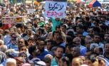 Statement by the Supreme Council of Students' Parents in UNRWA schools - Gaza Strip