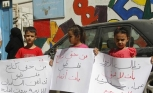 Children of Palestinian Refugees Complain on Postponing the school year