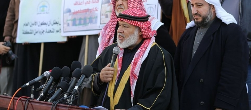 Palestine Scholars: The Jewish state law inaugrated Israel's demise