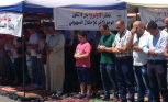Palestinians protest against closure of UNRWA's hospital