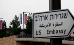 Palestine files complaint in ICC against US embassy move