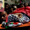 Palestinians protest inmate death
