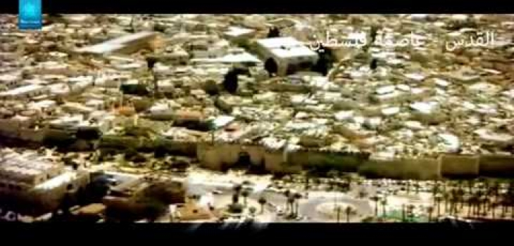 Palestine aerial photography