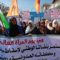 Palestinians mark International Women's Day in Gaza