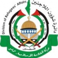 A Press release by the Division of Refugees on withdrawing Jordanian nationality from Palestinians