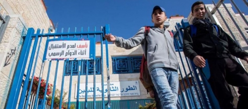 Some 4000 students denied education as schools closed in Jerusalem