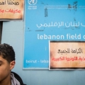 Anger, Rumors Spread as Aid Shifts for Palestinian Refugees
