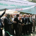 "Pictured..DRAH initiates photo exhibition entitled "" Watch   Nakba"""