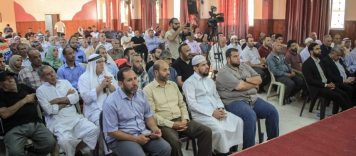 Photos..The Popular  conference for Refugees Confirms Rejection of the Centaury Deal and Bahrain Conference
