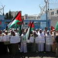UNRWA Finacial Cuts Target the Right of Return
