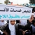 UNRWA students rally against US cuts