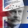 The 94-years-old anniversary of Balfour declaration