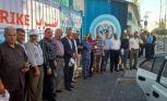 Hamas urges UNRWA to cease intimidation against its staff members