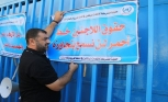 No force will be able to liquidate the issue of the Palestinian refugees